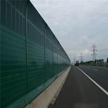 声屏障厂家公路声屏障道路声屏障厂家生产制作与安装图片