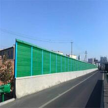 河北厂家生产交通声屏障,设计与制作,吸音效果好图片