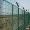 公路隔离栅护栏网厂家生产917孔1.83米绿色环保