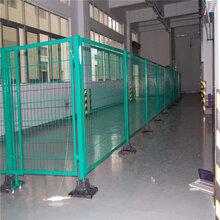 框架隔离栅网片生产厂家环保绿色浸塑处理图片