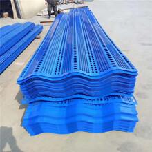 河北双峰防风抑尘网批发防风抑尘网介绍0.5-1.0mm镀锌板图片