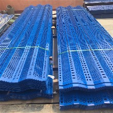 河北专业生产防风抑尘网设计与安装蓝色镀锌板喷塑图片