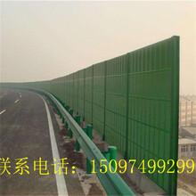 河北厂家直销道路声屏障高架桥声屏障质量有保证图片