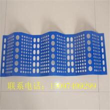 河北省煤场防风抑尘网厂家金属防风抑尘网喷塑0.5-1.0mm图片
