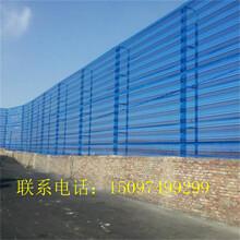 生产防风抑尘网哪家好防风抑尘网哪里有卖厂家直销供应图片