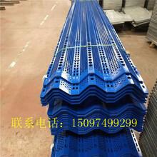 河北厂家双峰防风抑尘网批发专业生产防风抑尘网加工定做现货供应图片