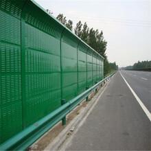 河北厂家专业生产公路声屏障,设计制作,施工安装。图片