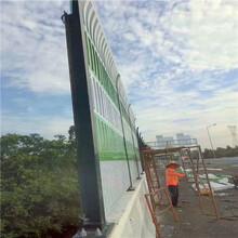 河北省源头厂家直销声屏障,隔声屏障,声屏障厂家经营。图片