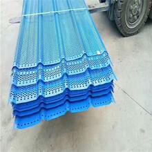 防风抑尘网价格低,质量好,厂家直销,防尘网,挡风墙,防风防尘,环保节能图片