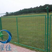 双边护栏网-道路护栏网适用行业安防建筑-耀佳