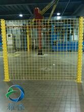 三角折弯护栏厂家折弯围栏网厂家批发耀佳护栏厂