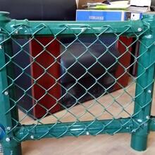 供应河北勾花护栏网,体育场围栏,球场围栏价格美丽