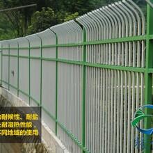 锌钢护栏厂家质量保证耀佳