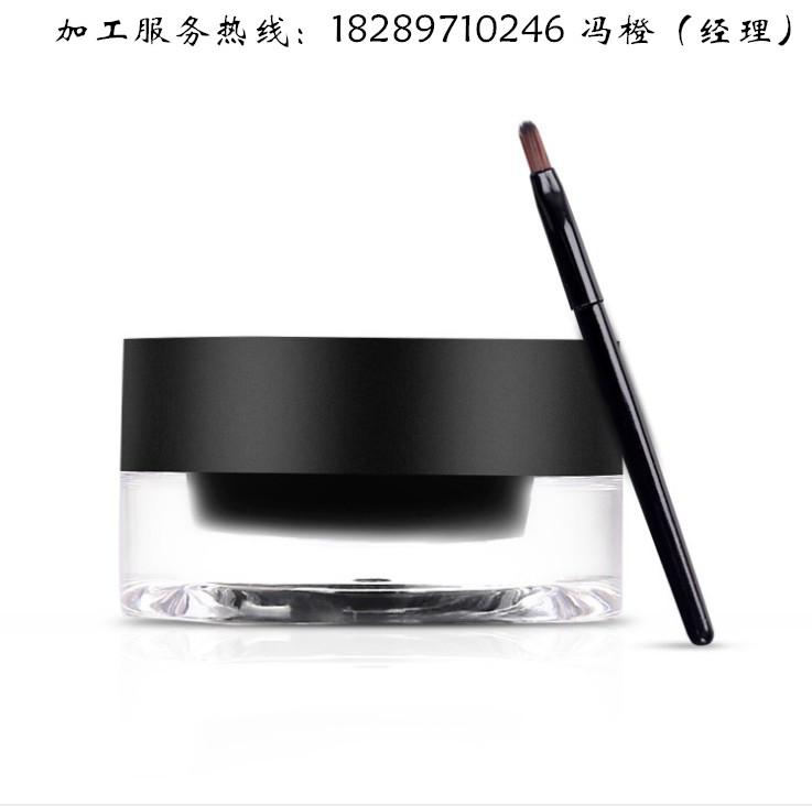 广州包工包料眼线膏代加工生产基地
