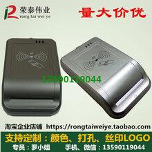 门禁读卡器外壳门禁外壳读卡器外壳发卡器外壳发行器外壳塑料外壳安防外壳图片