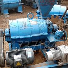 磨煤喷粉机-优惠供应-欢迎选购