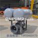 漂浮式潜水泵/漂浮式潜水轴流泵