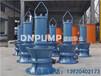 700QZB-125潜水轴流泵井筒式轴流泵安装