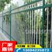 不锈钢栏杆锌钢铁艺围栏三亚小区塑钢护栏网外资外围栏安装