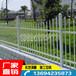 三沙小区锌钢护栏批发厂房围墙塑钢栏杆三亚别墅栅栏铁艺围栏