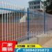三亚工厂护栏围墙围栏琼海小区装饰栅栏铁艺栏杆包工包料