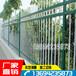 三亚锌钢围墙护栏卫生院外墙栅栏安装白沙铁艺围栏围墙栏杆