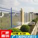 三亚锌钢护栏铁艺栏杆三沙锌合金空心栏杆昌江喷塑围栏防护栏栅