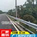 高速公路防撞护栏三亚国道波形护栏价格临高乡村道路防护栏