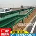三亚省道临边护栏板保亭波形镀锌护栏乡村道路工程波形护栏板
