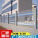 包安装锌钢护栏厂家惠州小区防盗护栏现货河源金属栏杆包施工
