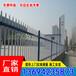 园区防护围栏多少钱汕尾工厂隔离栅河源项目部护栏现货