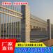 热销场地围界方通护栏汕尾项目部围栏定制河源锌钢护栏