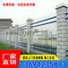 专业生产锌钢护栏厂家汕尾项目部隔离栅河源学校围墙栏