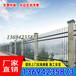 热销锌钢栅栏生产厂汕头小区防护栏定制韶关项目部围栏