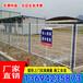 汕头建筑围栏网厂家韶关监狱防护网佛山钢丝网护栏