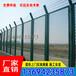 工业园围栏网厂家桥梁防护网现货梅州铁丝网栅栏