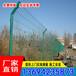 山林景区防护网厂家直销惠州铁丝护栏现货珠海钢丝网