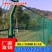 河源围栏网厂家直销双边丝护栏现货惠州厂区护栏网
