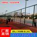 优质包胶菱形护栏网厂家揭阳体育馆围栏江门球场护栏网