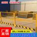 泥浆池工程隔离护栏惠州基坑安全栏杆梅州临边防护网