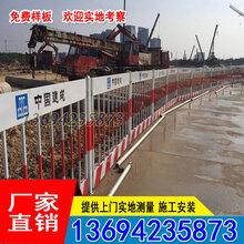 茂名基坑施工围栏肇庆临边工程护栏厂家建筑防掉落栏杆