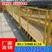 汕尾基坑围栏厂家河源防掉落护栏现货阳江临边警示铁马