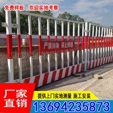 汕头工程护栏厂家韶关坑口安全围挡临边安全护栏厂家