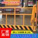 阳江临边护栏网现货楼梯施工安全栏杆清远基坑警示栏杆