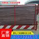 优质铁丝围界网现货梅州基坑防护栏厂家汕尾工地护栏网
