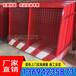 施工坑口护栏定做梅州临边防护网厂家汕尾临时护栏价格