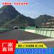 工业园隔离防抛网定制惠州防坠物护栏网梅州桥梁防抛网
