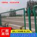阳江机场防抛网桥梁安全防落物网厂家清远公路防眩网
