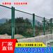 惠州国道路侧防抛网梅州桥梁防眩网现货高架桥防护网
