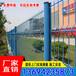 桃型柱工地隔离网肇庆水电站围栏网厂家惠州厂区隔离栅